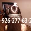 Качественное наращивание волос в ЦАО