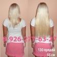 130 прядей по 55 см, белые донорские волосы - фото до и после