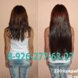 Объемное наращивание волос - 220 прядей по 50 см.