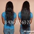 Счастливая обладательница увеличенных волос