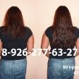 80 прядей по 45 см, наращенные волосы