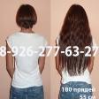 180 донорских прядей волос по 50 см