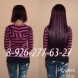 Нарощенные прямые волосы, 150 прядей, 50 см.