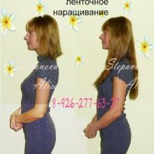 Добавили объема и длины, нарастив волосы с помощью лент