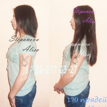 Наращивание для увеличения объема (капсульное) - 170 прядей волос длиной 45 см