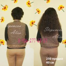 Наращивание кудрей (большой объем) - 250 прядей волос длиной 40 см.