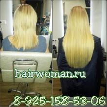 Дл и после наращивания волос. Фото клиентки.