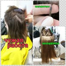 img_20180221_183736