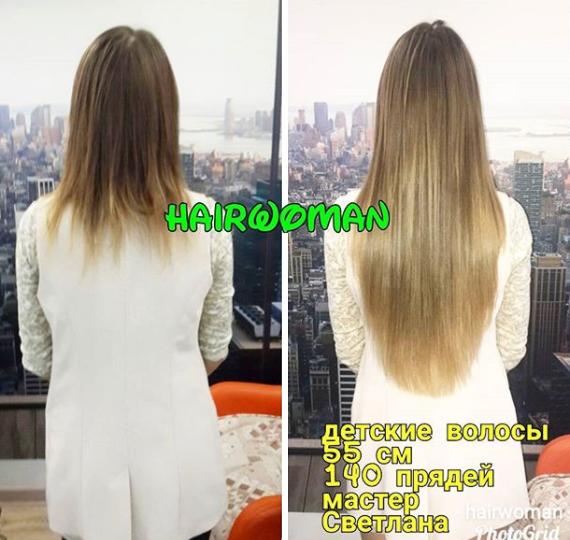 Наращивание волос метро пражская